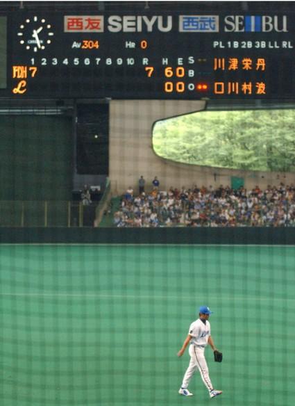 03年7月13日、初の地上波実況に清水アナは意気込んだが、松坂は1回7失点で降板という結果に……