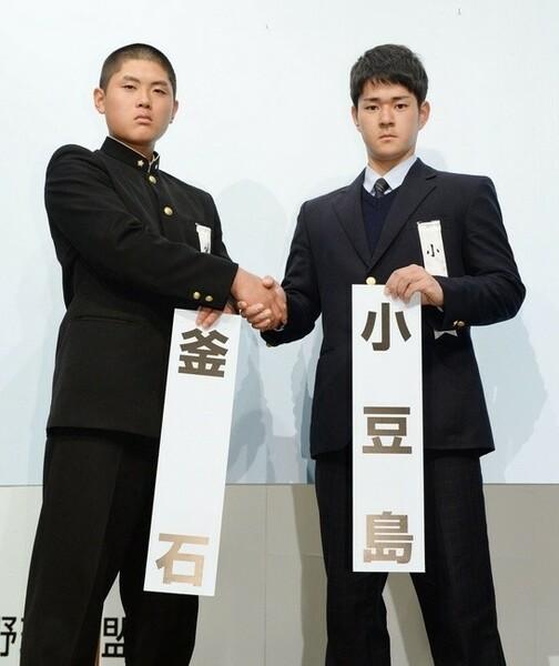 大会第2日第1試合で釜石と小豆島が対戦。21世紀枠校同士の対戦は3年ぶり。なお、小豆島の樋本主将は選手宣誓を行う