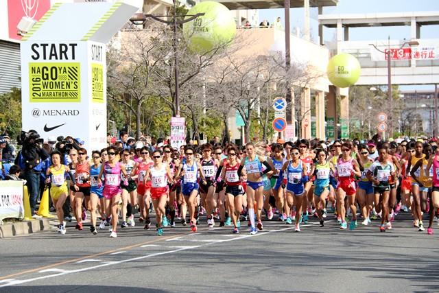 さあスタート! 約2万人のランガールが名古屋を駆ける