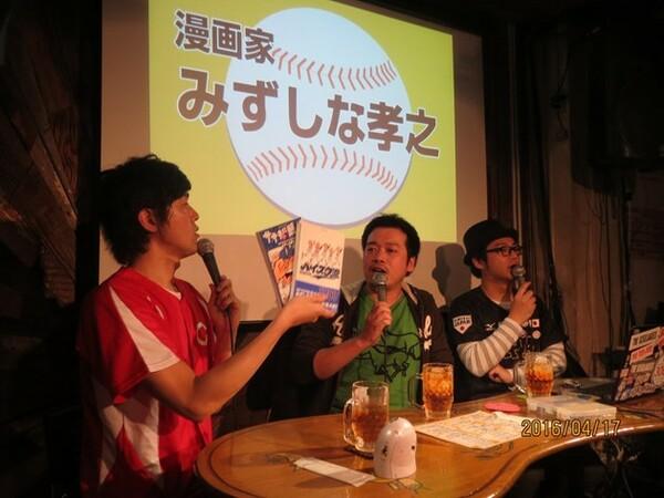 左からザ・ギース尾関さん、みずしな孝之さん、カネシゲタカシ