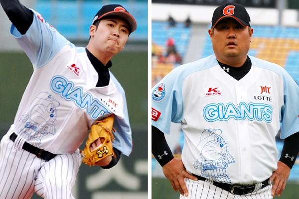 右胸の下にドラえもんが描かれたユニホームを着る選手。23日先発したコ・ウォンジュン(左)とジャイアンツのジャイアン(?)4番打者のチェ・ジュンソク