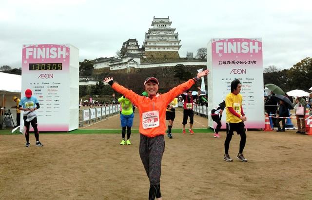 世界遺産「姫路城」に見守られて 私のおすすめマラソン大会 VOL.21 大谷直さん(北青山ランニングクラブ)
