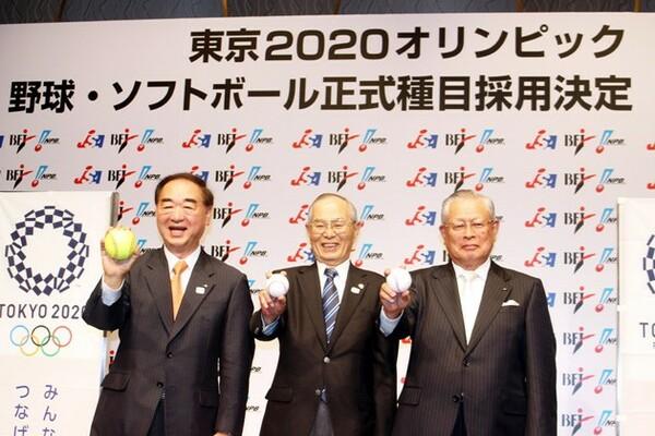 ボールを手に喜びの表情を見せる日本ソフトボール協会の徳田会長、全日本野球協会の市野会長、日本野球機構の熊崎会長(左から)