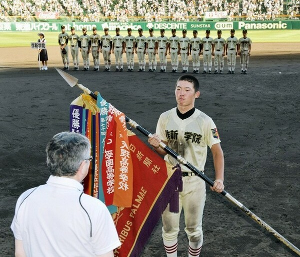 54年ぶり2度目の優勝を果たし、優勝旗を手にした作新学院の山本拳輝主将