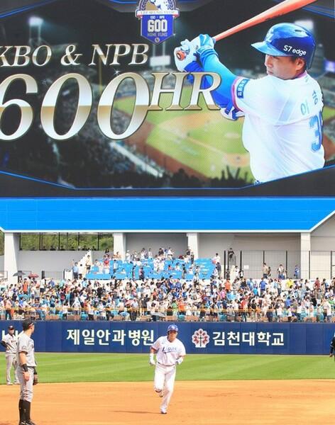 日刊通算600号本塁打を達成した李承ヨプ