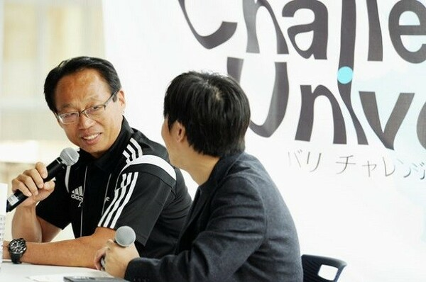 8月末、「スポーツによる地域創生」をテーマにしたイベント「バリ チャレンジ ユニバーシティ」が行われた
