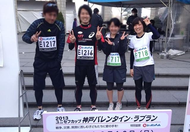 恋人との仲がさらに深まります! 私のおすすめマラソン大会 VOL.41 山本千尋さん(ルネサンス豊中 フィットネストレーナー)