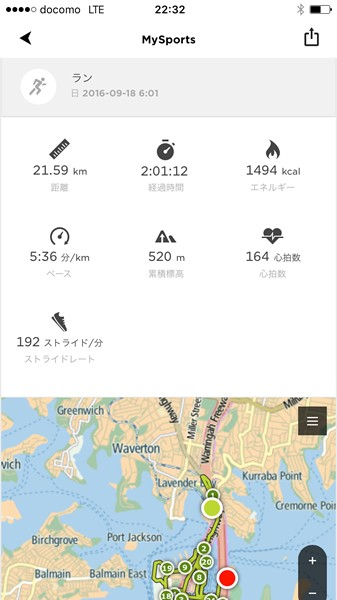 トムトムの無料アプリMySportsではこんな感じでランの結果を確認可能。ハーフマラソンの距離で累積標高520mはやはりキツかった。