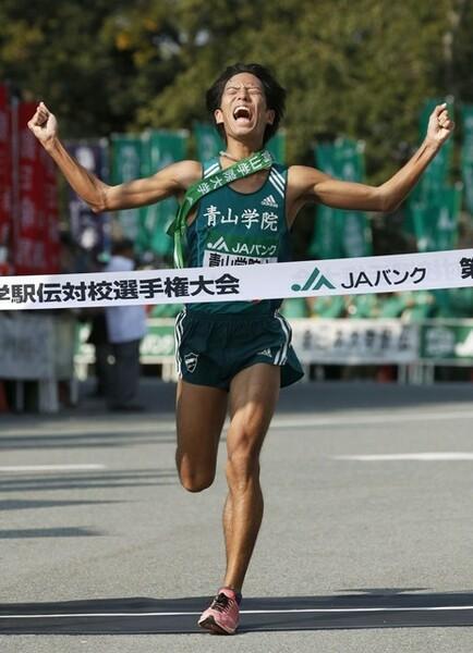 アンカーの一色恭志が大逆転劇を演じ、青山学院大が全日本初制覇