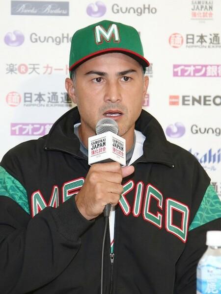 かつて巨人でのプレー経験があるメキシコ代表のゴンザレス監督