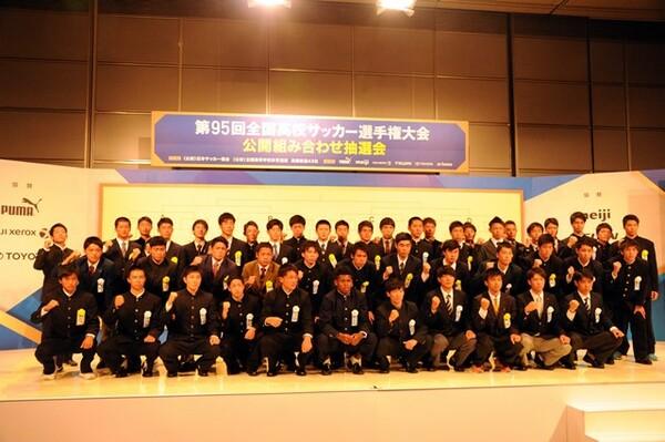 第95回高校サッカー選手権の組み合わせ抽選会が行われ、京都を除く47校の主将が顔をそろえた
