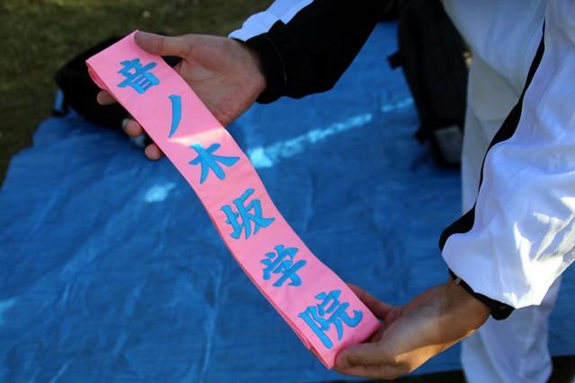 音ノ木坂陸上部が持参したピンクのたすきを使用。箱根駅伝と同じ規格で作られているのだとか