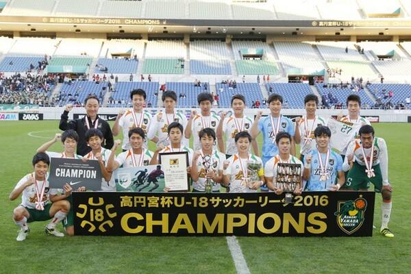 高円宮杯U−18サッカーリーグを制した青森山田も優勝候補の一角