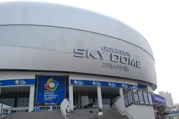 1次ラウンドA組の舞台となる韓国・高尺スカイドーム