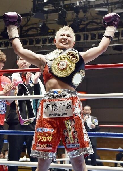 女子では史上2人目となる世界4階級制覇を達成した藤岡奈穂子