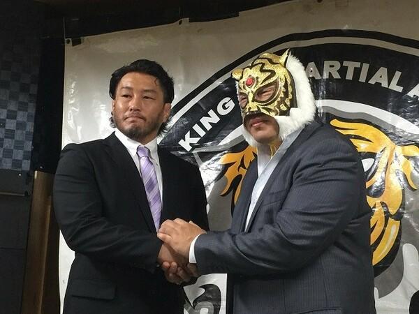 6.29リアルジャパンプロレスに初参戦が決まった全日本プロレスの青木篤志