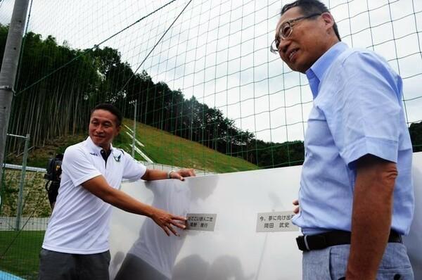 夢スタの内覧会で顔を揃えた、FCの今治の岡田武史オーナー(右)とガイナーレ鳥取の岡野雅行GM