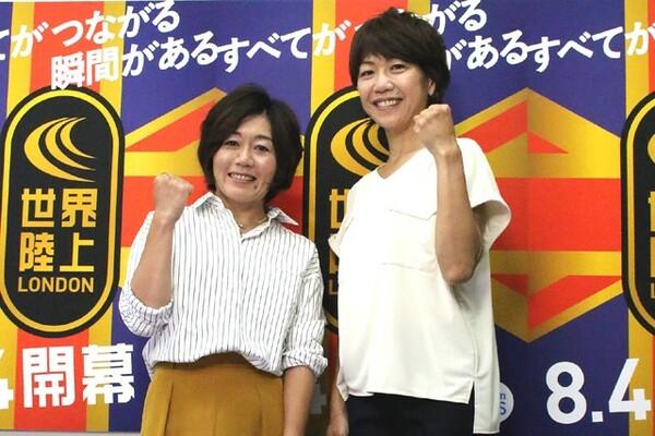 野口みずきさん(左)と高橋尚子さんの五輪金メダリストコンビが世界陸上の見どころを語る
