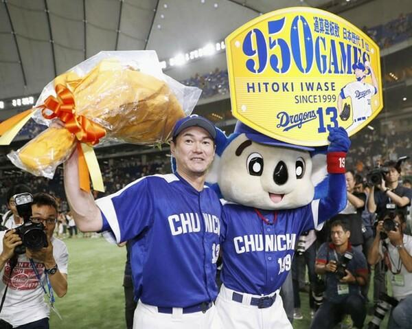 8月6日の巨人戦、プロ野球新記録となる通算950試合登板を果たした中日・岩瀬