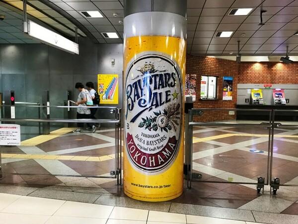 球場最寄りの日本大通り駅の看板でもビールをアピール