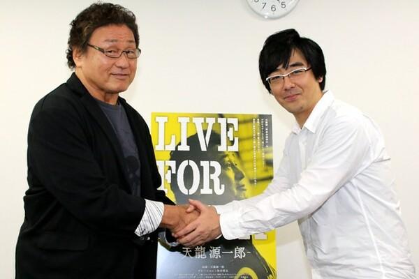 『LIVE FOR TODAY-天龍源一郎-』のブルーレイ&DVD発売を記念して、天龍さんと東京03豊本さんが特別対談