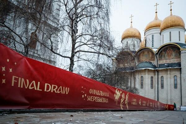ロシアのモスクワで、現地時間12月1日18時(日本時間24時)、W杯本大会の組み合わせ抽選会が行われる