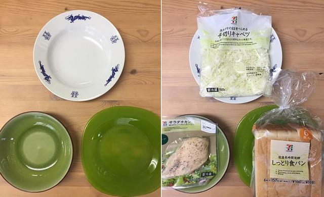 トレーニング中は、お皿に食べ物を盛り付けるイメージを持って食べる!等、無理のない食事&栄養指導も。