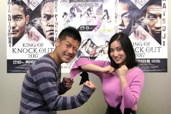 「KING OF KNOCK OUT初代ライト級王座決定トーナメント」を石井宏樹さん(左)と紗綾さんに振り返ってもらう