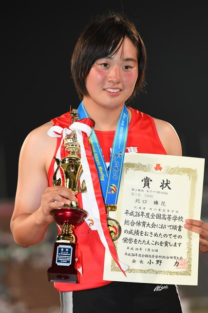競技転向3年後に日本歴代2位に 身長179cmの女子やり投げホープ北口榛花(2)