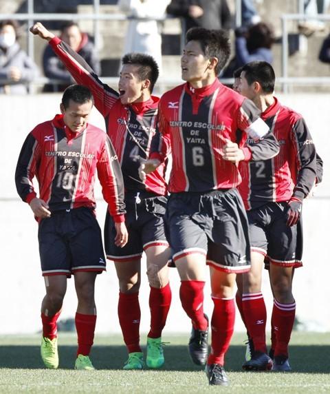 メンバー 高校 サッカー 矢板 中央