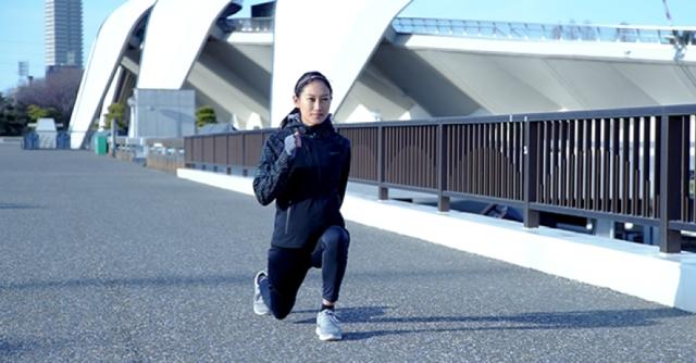 太ももの筋力アップにおすすめ! 疲労を軽減させるウォーキングランジ