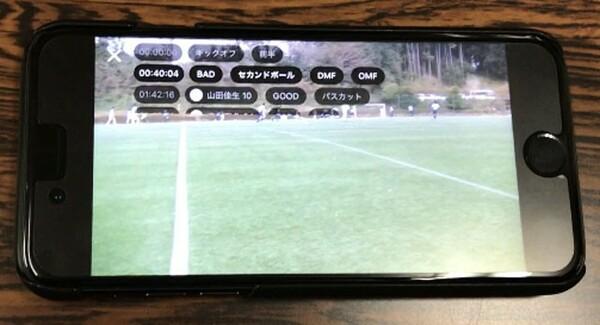 「SPLYZA teams」の実際の画面。タグ付けしたシーンを簡単に振り返ることができる