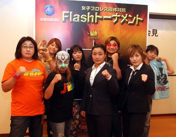 センダイガールズは11年10月に8団体対抗トーナメント「Flashトーナメント」を開催しています