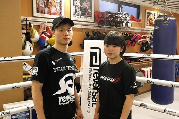 17日に幕張メッセイベントホールで行われる「RISE 125」でビッグマッチに臨む兄・天心(左)、妹・梨々の那須川兄妹にインタビュー