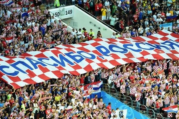 試合前にクロアチアのサポーターが掲げた横断幕。「スパシーバ(ありがとう)・ロシア」と書かれてある