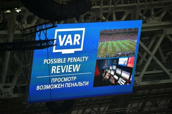 今大会から正式導入されたVAR。いろいろ議論はあったが、今後は定着していくことが予想される
