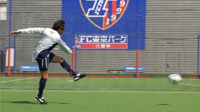 FC東京石川直宏流!シュート練習術 いろいろなパターンを繰り返そう