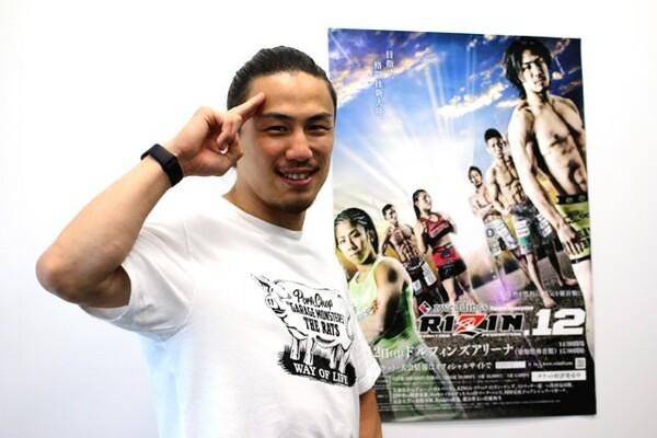12日の名古屋大会でRIZINでの初メインを飾る矢地祐介にインタビュー