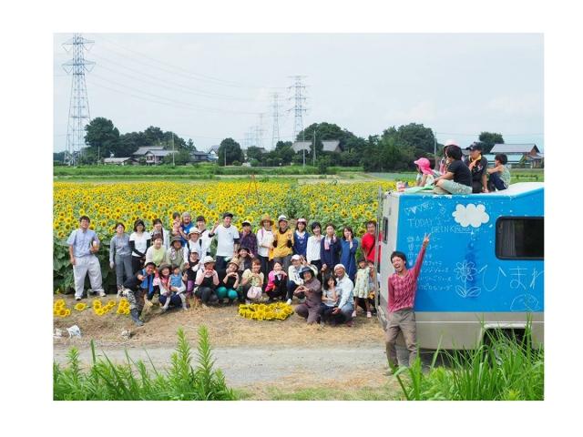 黄色に輝く夏の絶景「ヒマワリ畑で朝ヨガ」蜂蜜のお土産付き【9/2開催】