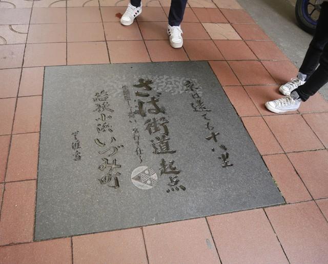 """福井の鯖江市では""""鯖街道""""を復活させる取り組みなど、地方創生の活動も行われている"""