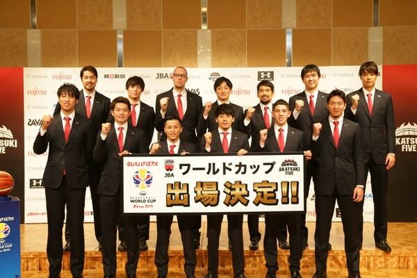 W杯出場権を獲得した13名の選手たち