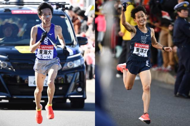 厚底vs.薄底 東京マラソンで履くならどっち? 箱根ランナーたちに聞くリアルな履き心地 ―ナイキ編―
