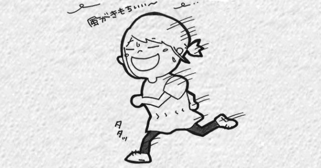 4コママンガ『走れ!きぬえちゃん』 #023 乙女
