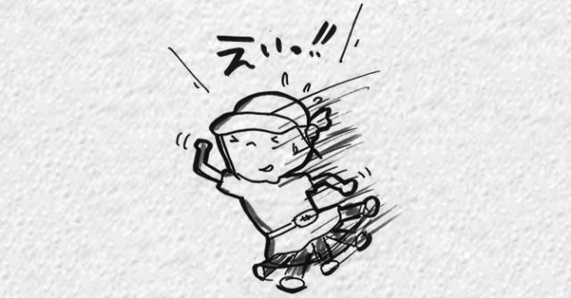4コママンガ『走れ!きぬえちゃん』 #027 ランナーあるある[1]