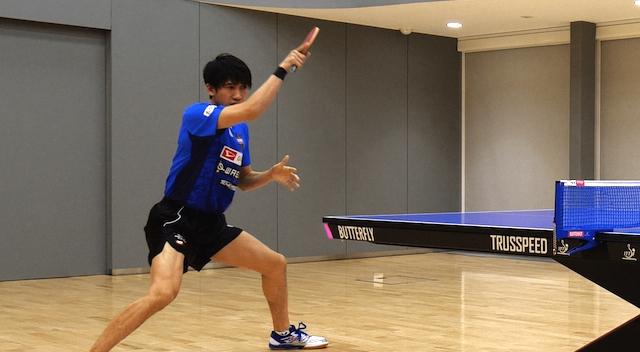 吉村真晴選手が教える「フォアドライブの基礎」。ポイントは体の回転!
