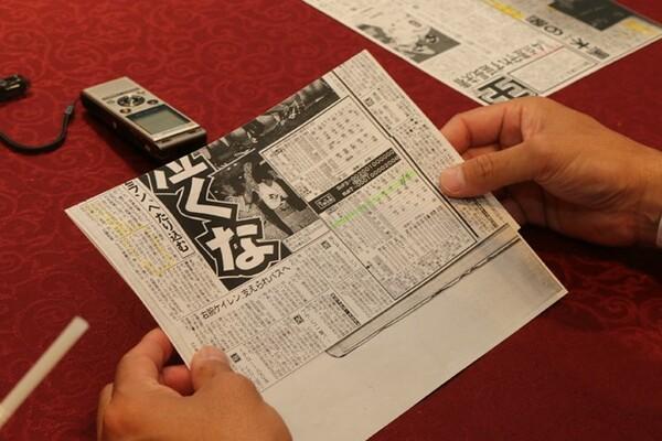 1998年7月7日。千葉ロッテが屈辱の17連敗を喫した試合を報じた新聞を見ながら、黒木はイチローとの対戦を振り返る