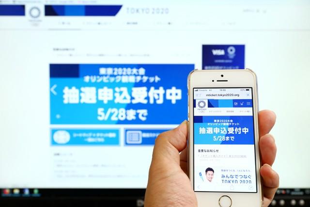 東京五輪の観戦チケットの抽選申し込みの結果が20日に発表。当選者、落選者、それぞれが次に取るべき行動とは?