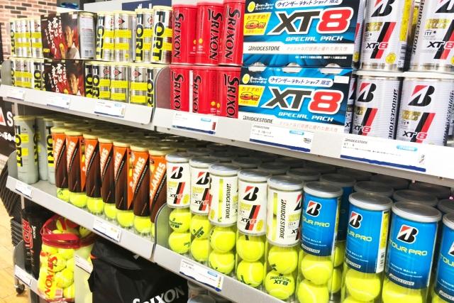 ボールを選ぶとプレーも変わる 硬式テニスボールのおすすめ6選