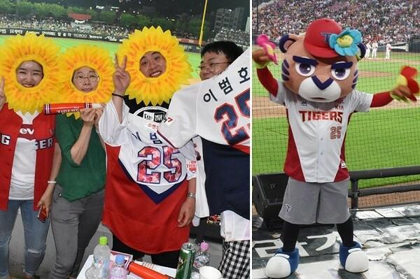 ファン、そしてマスコットも花をモチーフにしたアイテムを手にし、李ボム浩を送った