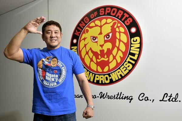 永田は2001年に決勝で武藤敬司を破ってG1優勝を果たした